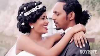 getlinkyoutube.com-Semhar Yohannes - MANAYE | ማናየ | 2015 Eritrean Wedding Song