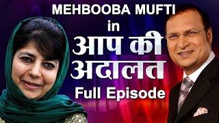 getlinkyoutube.com-Mehbooba Mufti in Aap Ki Adalat (Full Episode) - India TV