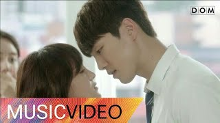 [MV] NCT (태일, 태용, 도영) - Stay in my Life (학교 2017 OST Part 4) School OST Part 4