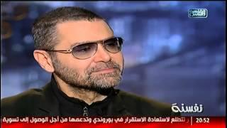 getlinkyoutube.com-لقاء خاص جدا مع الفنان يورى مرقدى مع هيدى وشيماء وبدرية فى #نفسنة