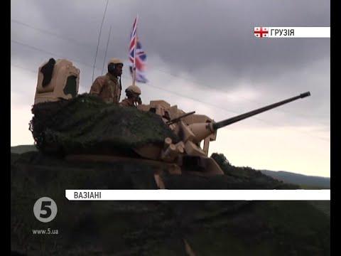 В Грузии завершились масштабные учения с военными США и Великобритании.