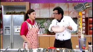 getlinkyoutube.com-詹姆士 輕鬆煮尚健康 韓式牛肉豆腐