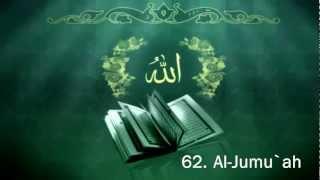 Surah 62. Al-Jumu`ah - Sheikh Maher Al Muaiqly