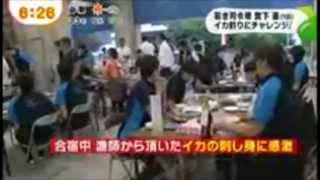 getlinkyoutube.com-Miyashita Haruka [宮下遥] มิยาชิตะแอบฮาเบาๆ (มีแอ๊บแบ๊วซะด้วย)