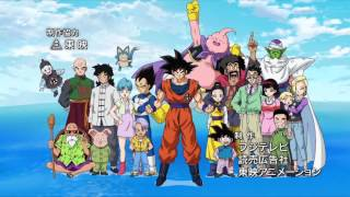 Dragon Ball Super Episode 1 English Subtitled Review! (God of Destruction and 100 Million Zeni)