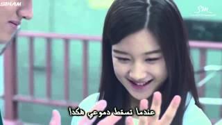 getlinkyoutube.com-اغنية رائعة من مسلسل الكوري ميمي