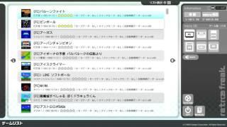 getlinkyoutube.com-レトロフリークの効果音変更(NAMCO Edition)