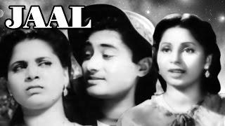 Jaal | Full Movie | Geeta Bali |  Dev Anand | Old Classic Movie width=