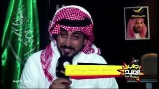 الشاعر سعيد بن مانع جاب العيد