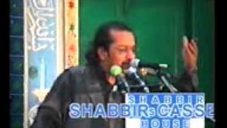 getlinkyoutube.com-Majlis-Allama Irfan Haider Abidi Shaheed-(M 5)- P1/1