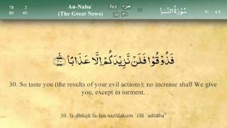 078   Surah An Naba by Mishary Al Afasy (iRecite)