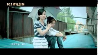 getlinkyoutube.com-اغنية exo luhan من فلمه الجديد 2015