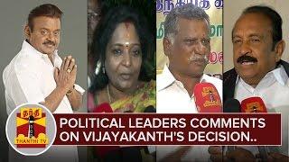 Tamilisai, Mutharasan, Vaiko and Thirumavalavan comments on Vijayakanth's Decision