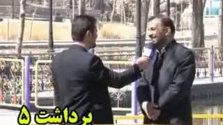 getlinkyoutube.com-بمب خنده: سوتی های پخش نشده از صدا وسیما