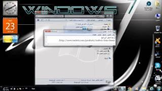 getlinkyoutube.com-لاتخف بعد الأن من اي فايروس مع طريقة تجميد النظام