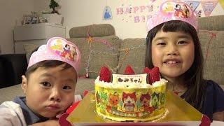 getlinkyoutube.com-妖怪ウォッチ ケーキ で ねみちゃん 8才のお誕生日お祝いしたよ♫ おもちゃ 付き!! Yo-Kai Watch Birthday cake