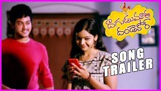 getlinkyoutube.com-Dagudumootha Dandakor Song Trailer    RajendraPrasad , Sara Arjun
