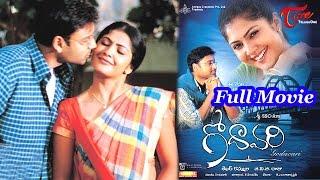 getlinkyoutube.com-Godavari Full Telugu Movie   Sumanth   Kamalinee Mukherjee   Sekhar Kammula   #TeluguMovies