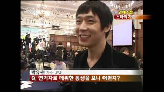 getlinkyoutube.com-110209 KBS朝ニュースタイムスターの家族 ユチョン&ジュンス(日本語字幕)