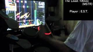 【DrumMania XG2】 The Least 100sec (MSTR) - FULLCOMBO