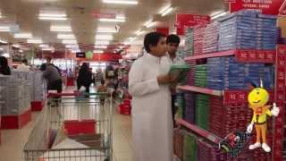 getlinkyoutube.com-رامز العودة للمدارس #Ramez #Bahrain Offer #Back_To_School