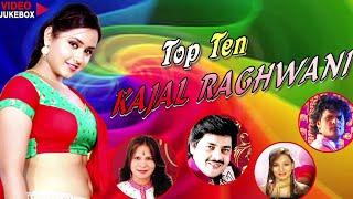 getlinkyoutube.com-KAJAL RAGHWANI - TOP TEN Bhojpuri Video Songs Jukebox