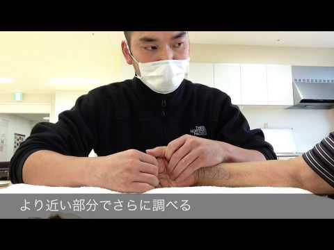 手首複雑骨折手術後のリハビリ~痛みの評価と治療~