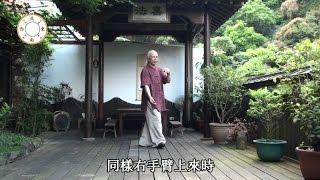 getlinkyoutube.com-楊氏太極拳 老架一百零八式 講解第一段