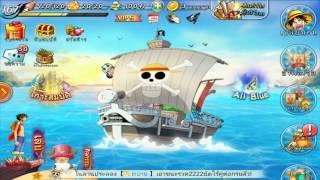 getlinkyoutube.com-Pirate kingdoms Patch Update 16/01/2017