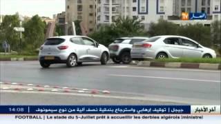 getlinkyoutube.com-السياقة الجنونية : سياقة السيارات على الطريقة الجزائرية ... لايحدث إلا في الجزائر