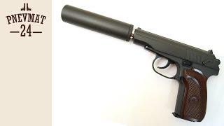 getlinkyoutube.com-Пистолет страйкбольный Galaxy G.29A Макаров (с глушителем)