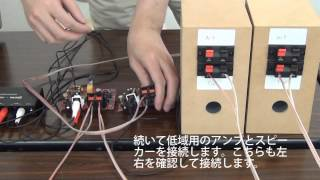 getlinkyoutube.com-付録チャンネルデバイダー紹介動画その2