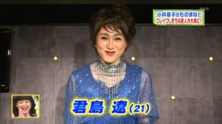getlinkyoutube.com-君島遼の「気になる○○」