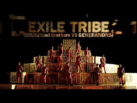 EXILE TRIBE (三代目 J Soul Brothers VS GENERATIONS) / BURNING UP (Short Version)