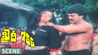 getlinkyoutube.com-Chiranjeevi & Bhanupriya Best Scene || Khaidi No.786 Telugu Movie || Chiranjeevi, Bhanupriya