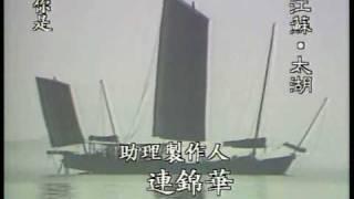 getlinkyoutube.com-腾格尔 - 八千里路云和月