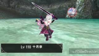 getlinkyoutube.com-«Toram Online» Tsukina's Dual Wield build (LV.110)