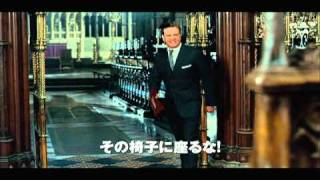 getlinkyoutube.com-映画『英国王のスピーチ』予告編