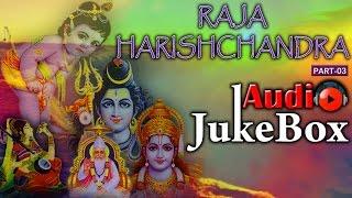 getlinkyoutube.com-Rajasthani Bhajan 2016 | Raja Harishchandra | Part 3 | Moinuddin Manchala | Shree Ram Bhakti Songs