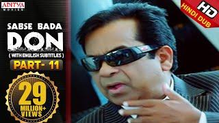 getlinkyoutube.com-Sabse Bada Don Hindi Movie Part 9/11 - Ravi Teja, Shriya