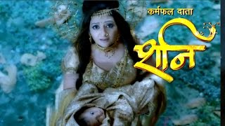 SHANI - 19th March 2018   | Shani Dev New Serial Colors Tv | Full  Launch Party