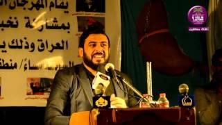 الشاعر مصطفى العيساوي :: مهرجان شلون تجري ومايك ازرك يافرات .. ميسان