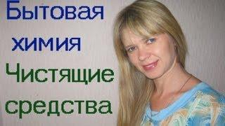 getlinkyoutube.com-Лайфхаки для дома. Лимонная кислота в быту