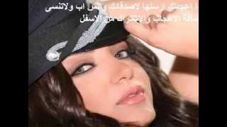 getlinkyoutube.com-موضي الشمراني   أغنية ياهلي ياليتني داله سالي HD - حفلة الوادي مكة 2015