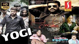 getlinkyoutube.com-Yogi Tamil Full Movie | Yogi | Tamil Full Movie Yogi | Ameer Sultan, Madhumitha |2015 upload