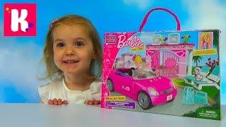 getlinkyoutube.com-Барби с собачкой машинка из конструктора собираем игрушку Mega Blocks Barbie with car and dog set