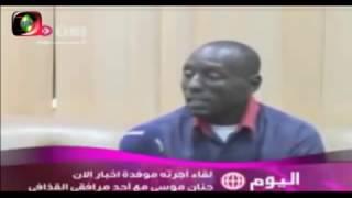 getlinkyoutube.com-مرافق للقذافي يصف اللحظات الاخيرة للرتل الهارب من سرت