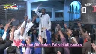 getlinkyoutube.com-Chandan Faizabadi | Jashn Husain Tekri-1437 2016 | Rauza-e-Imam Husain Ratlam Jawra M.P. India