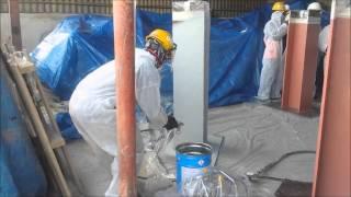 getlinkyoutube.com-Airblast Saudi Arabia - installation/commissioning Graco XM PFP