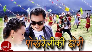 getlinkyoutube.com-Latest Roila Dohari Full Video Pokhareli Ki Chhori by Ramesh Raj Bhattarai & Shantishree Pariyar HD